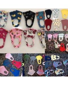 Máscaras neoprene infantil kit com 4